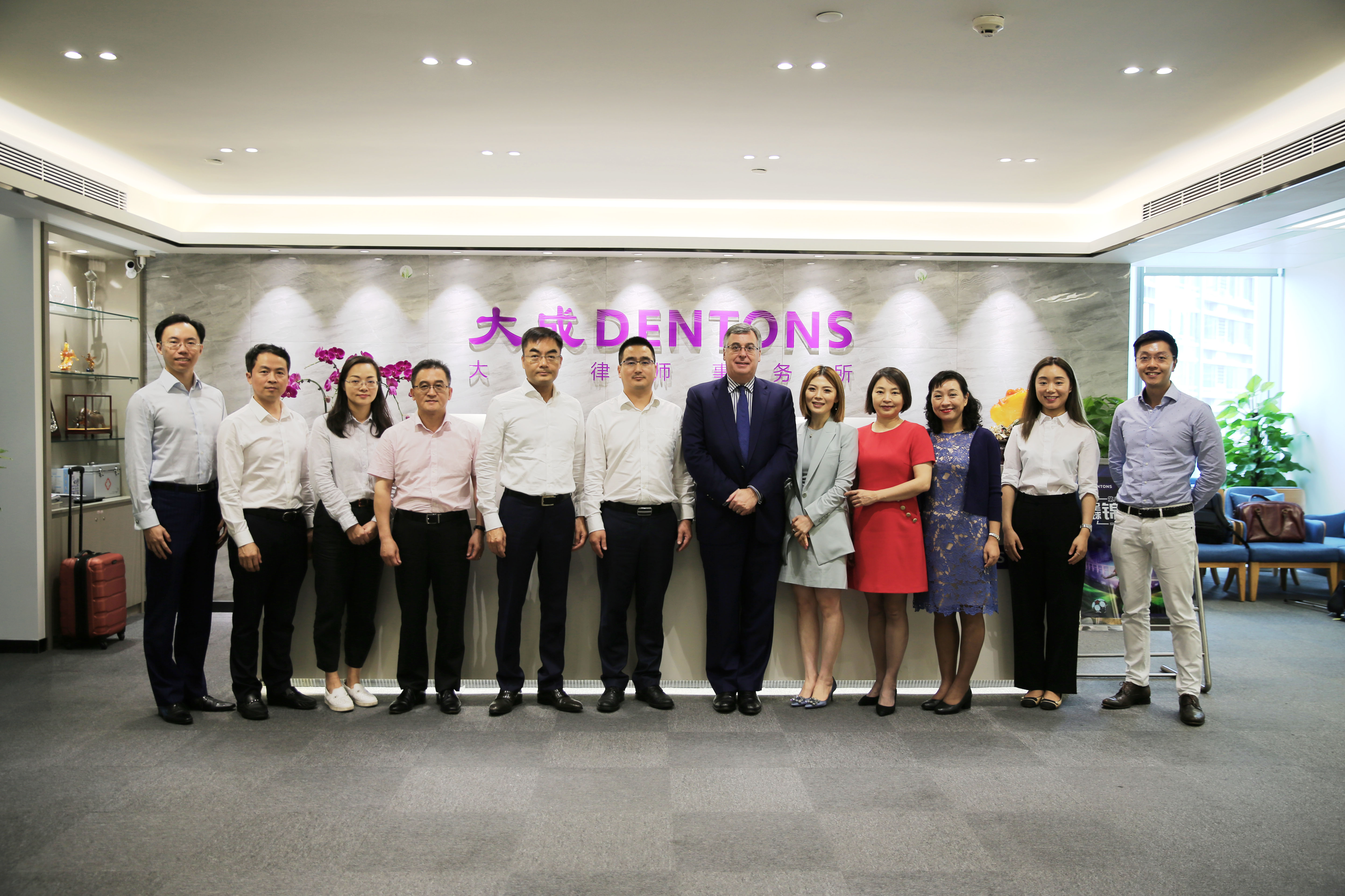 Dentons Greater Bay Area (GBA) Joint Conference Committee 2019