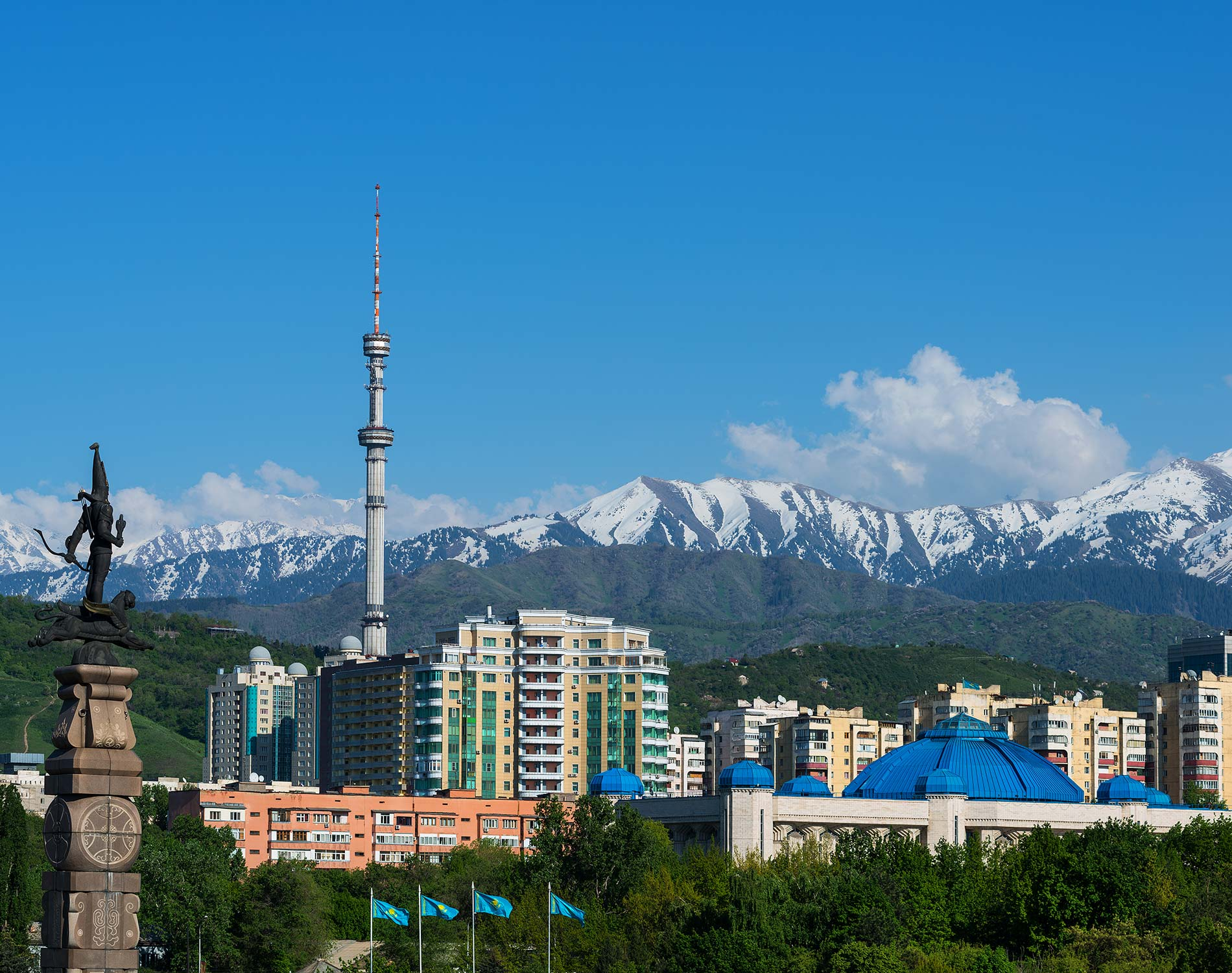 /-/media/images/website/background-images/offices/almaty/1900x1500_kazakhstan_almaty.ashx
