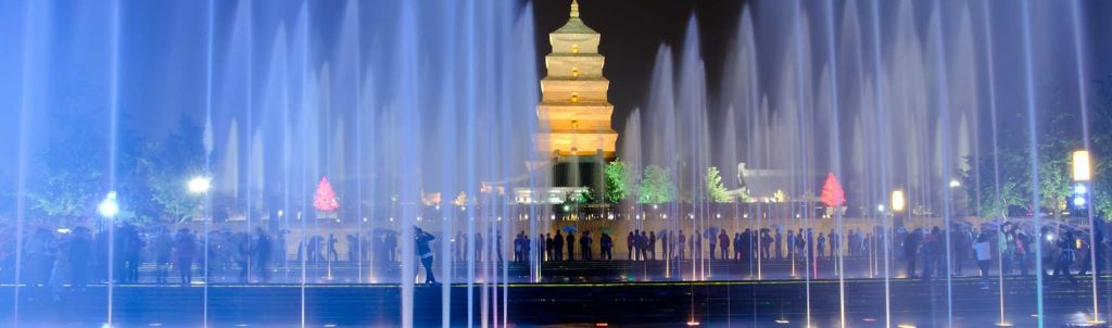 /-/media/images/website/background-images/offices/xian/xian_city_1900x1500px.ashx