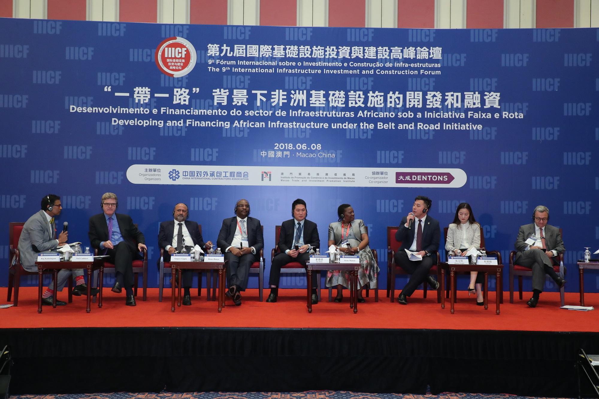IIICF 2018 panel