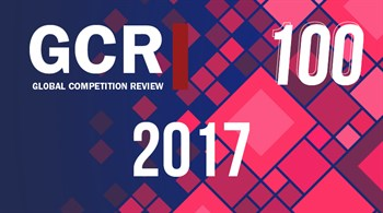 Global Competition Review (GCR)
