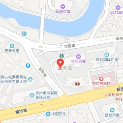 Guiyang office location map